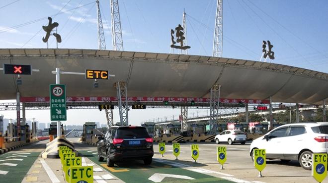 【独家】@所有人 15日起大连高速公路将有大变化
