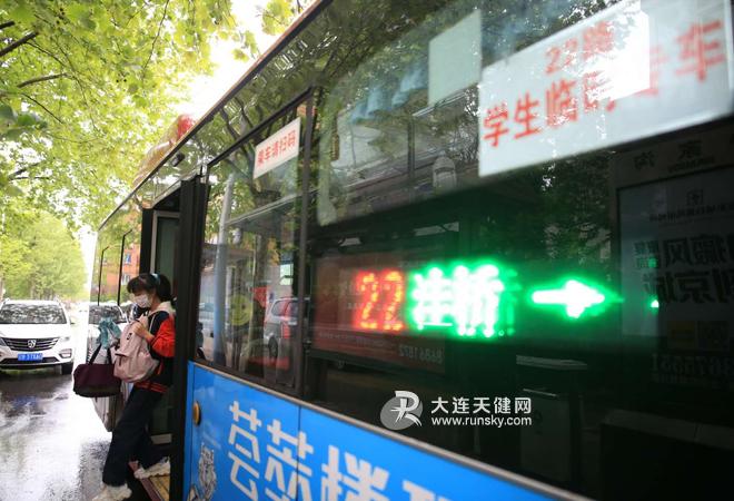 @大连人 您身边的公共交通服务质量提升啦!
