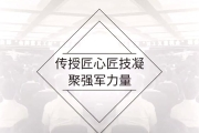 """""""金牌蓝天工匠""""走进大连"""