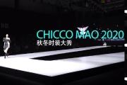 CHICCO MAO 2020