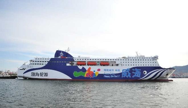 辽港集团大连港3万吨级客滚泊位正式通航