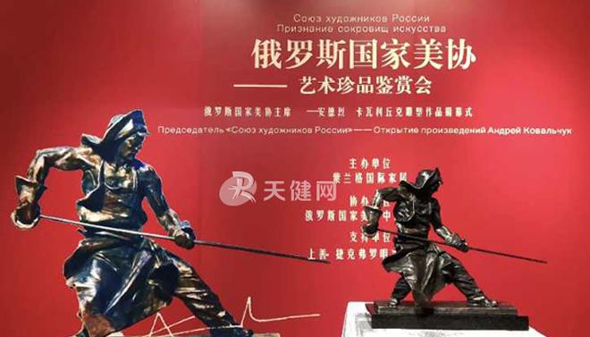 两场俄罗斯文化艺术展览在连开幕