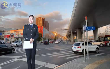 大连市交警支队携手天健网实时路况直播