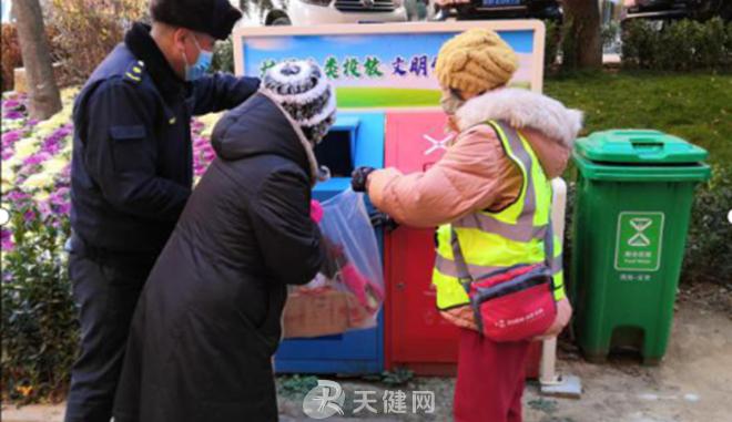 全市齐动员 大连垃圾分类第一天
