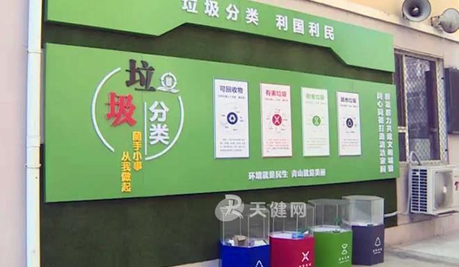 长海县计划建设50座定时定点垃圾分类投放收集房