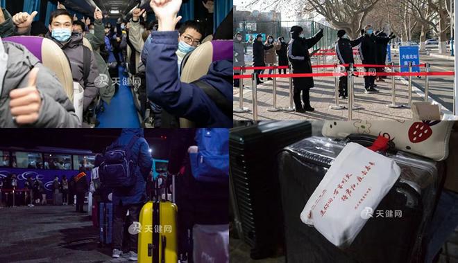 大连理工大学包车护送2.5万名学生离校返乡