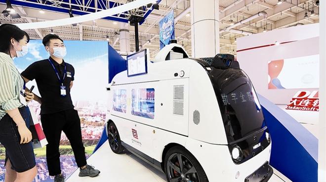 中国数交会呈现的新技术离我们越来越近