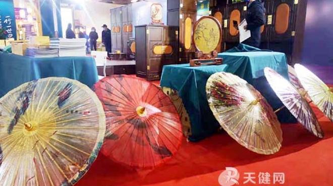 2021中国(大连)国际文化旅游产业交易博览会启幕