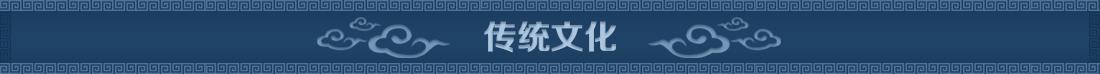 传统澳门棋牌官网